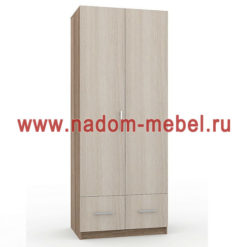 Гармошка-1.2 шкаф