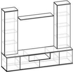 Мебелайн-8 стенка