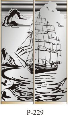 пескоструйный рисунок Р 229
