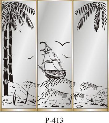 пескоструйный рисунок Р 413