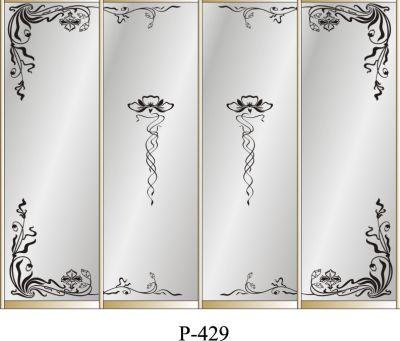 пескоструйный рисунок Р 429