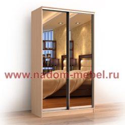 Версаль-2 с зеркалами
